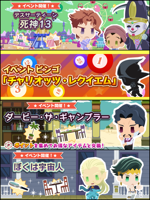 event17.png