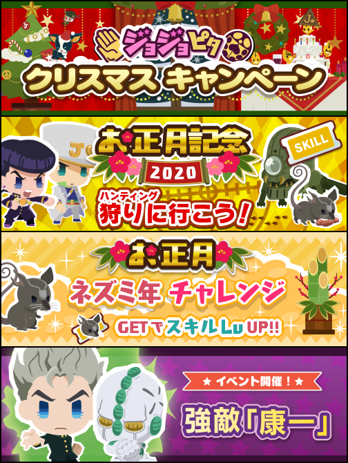 event18.png