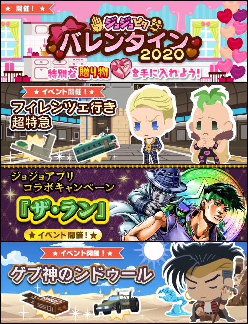 event20.png