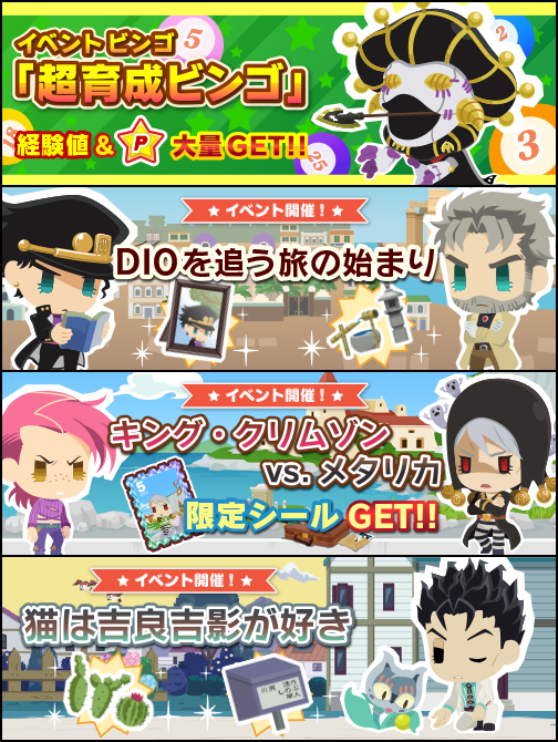 event23.png