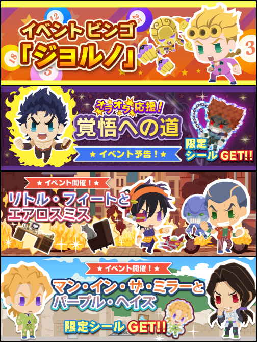 event24.png