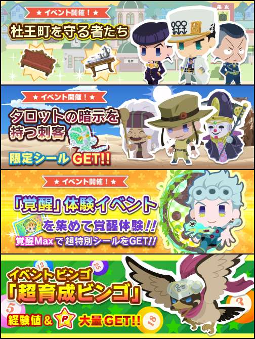 event25.png